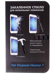"5.2"" Защитное стекло для смартфона Huawei Honor 7"