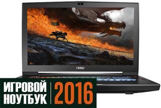 "17.3"" Ноутбук MSI GT73VR 6RE-044RU TITAN черный"