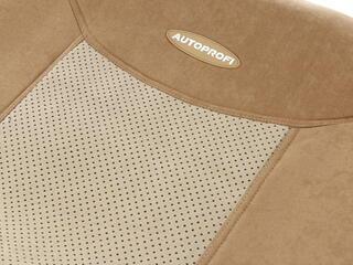 Чехлы на сиденья AUTOPROFI EXPEDITION EXP-1105