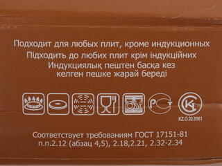 Сотейник Tefal TENDANCE Chocolate 04147224 коричневый