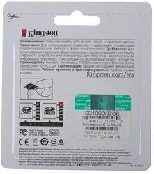 Карта памяти Kingston Elite SD10G3/32GB SDHC 32 Гб