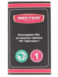Термос Арктика 103-1000 черный
