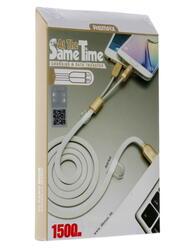Кабель Remax Gemini USB - Lightning 8-pin белый