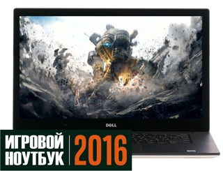 """15.6"""" Ноутбук DELL XPS 15 9550-8163 серый"""