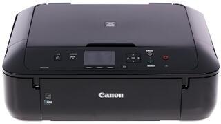 МФУ струйное Canon Pixma MG5740
