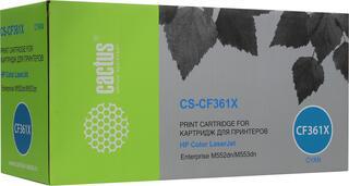 Картридж лазерный Cactus CF361X