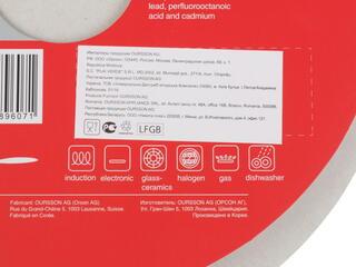 Сковорода-блинница Oursson PF2600P/DC бордовый