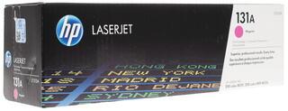Картридж лазерный HP 131A (CF213A)