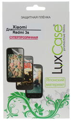 "5""  Пленка защитная для смартфона Xiaomi Redmi 3s"