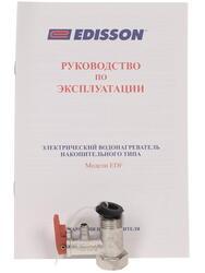 Водонагреватель Edisson EDF 80V