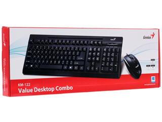 Клавиатура+мышь Genius KM-122