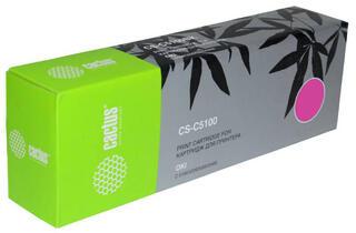Картридж лазерный Cactus CS-C5100M