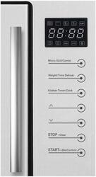 Встраиваемая микроволновая печь Zigmund & Shtain BMO 13.252 W белый