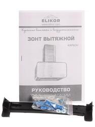 Вытяжка каминная ELIKOR КАРБОН 60 черный