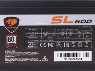 Блок питания Cougar SL 500W [SL500]