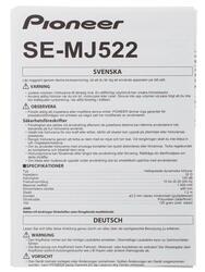 Наушники Pioneer SE-MJ522-K