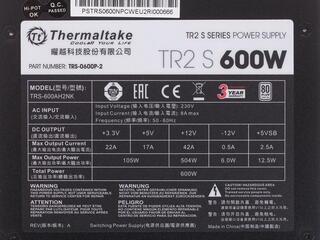 Блок питания Thermaltake TR2 S 600W [TRS-0600P-2]