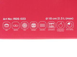 Кастрюля Rondell DS-023 Flamme серебристый