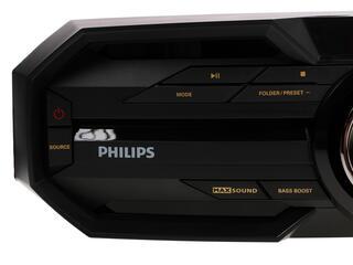 Минисистема Philips FX15/12