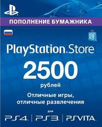 Услуга по предоставлению доступа Playstation Network Card 2500