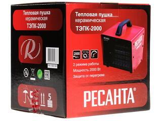 Тепловая пушка электрическая Ресанта ТЭПК-2000
