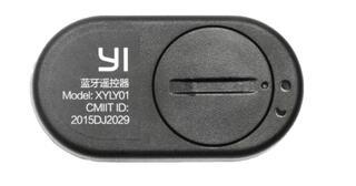 Пульт XIAOMI XYLY01