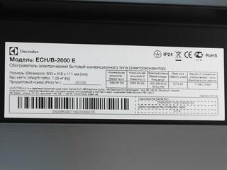 Конвектор Electrolux Brilliant ECH/B-2000 E