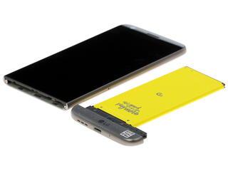 """5.3"""" Смартфон LG H845 Titan G5 SE 32 Гб серебристый"""