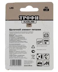 Батарейка Трофи LR6-2BL