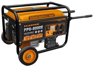 Бензиновый электрогенератор Carver PPG- 8000Е