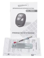 Автосигнализация Pantera CL-500