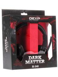 Наушники DEXP H-340 Dark Matter