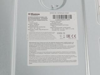 Газовая варочная поверхность Hansa BHGI63100018