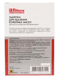Чистящее средство Filtero 613