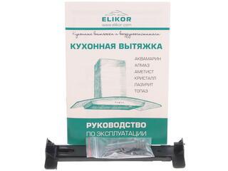 Вытяжка каминная ELIKOR Кристалл 60 серебристый