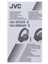 Наушники JVC HA-MR60X