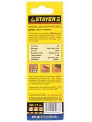 Пилки для лобзика Stayer 15991-2.5_z01