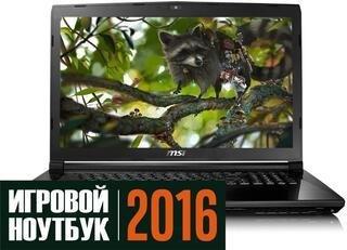 """17.3"""" Ноутбук MSI CX72 6QD-048XRU черный"""