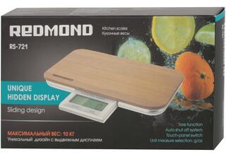 Кухонные весы Redmond RS-721 коричневый