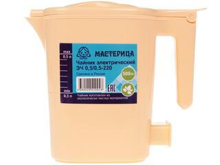 Электрочайник Мастерица ЭЧ 0,5/0,5-220С бежевый