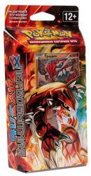 """Игра настольная Pokemon XY5: Стартовый набор """"Пульс Земли"""""""