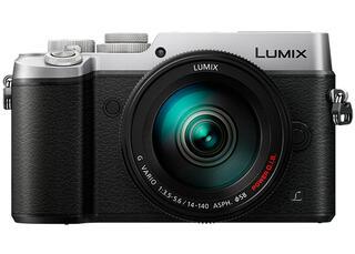 Камера со сменной оптикой Panasonic Lumix GX8 kit 14-140mm