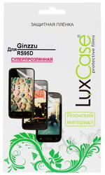 "5""  Пленка защитная для смартфона Ginzzu RS95D NEW"