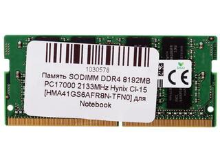 Оперативная память SODIMM Hynix [HMA41GS6AFR8N-TFN0] 8 ГБ