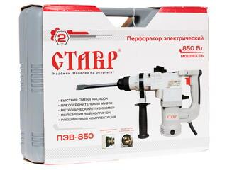 Перфоратор Ставр ПЭВ-850