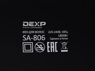 Фен DEXP SA-806