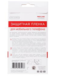 "5.5""  Пленка защитная для смартфона Asus Zenfone 2 ZE550KL"