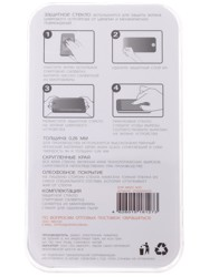 """5.5"""" Защитное стекло для смартфона Meizu MX5"""