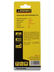 Пилки для лобзика Stayer 159951-1.2
