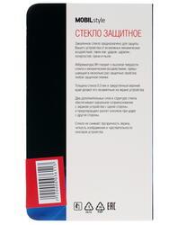 "5.2"" Защитное стекло для смартфона Samsung SM-J510F Galaxy J5"